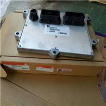康明斯QSL9发动机出水口连接3944429 电子控制模块4921797 电脑板程序标定