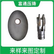 压铸筒灯 灯饰配件压铸模具 非标可定