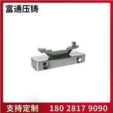 深圳铝合金压铸加工厂 汽车配件压铸 加工定制
