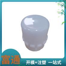 产品注塑加工生产 塑料文具办公用品加工生产 定制