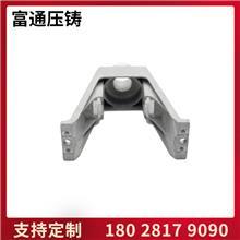 深圳铝合金压铸厂家 汽车配件加工 图样定制