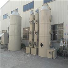 直销喷淋塔 废气处理一体设备 工业酸雾净化塔洗涤塔喷淋塔