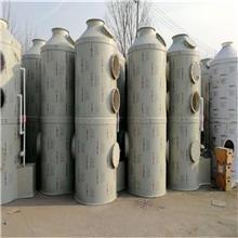 山西 江悦环保 厂家直供洗涤脱硫塔工业废气净化喷淋塔