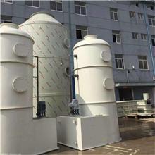 山东pp喷淋塔 洗涤脱硫塔工业废气净化喷淋塔