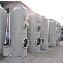 直销PP喷淋塔工业废气处理不锈钢洗涤净化喷淋塔  气旋喷淋塔