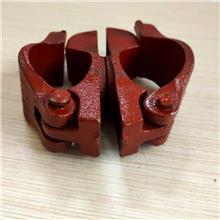建筑用鋼管緊固件固定腳手架十字直角扣件連接件轉向萬向接頭卡扣