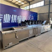 苹果清洗机 全自动中央厨房净菜设备 上海苹果清洗机 盛金机械