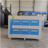 生产 uv光氧活性炭 光氧催化活性炭一体机 废气处理环保设备 厂家
