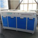 生产 V光氧净化器 活性炭吸附箱 光氧活性炭一体机 厂家