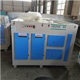 生产 光氧净化器 UV光氧净化器 uv光氧活性炭一体机 厂家