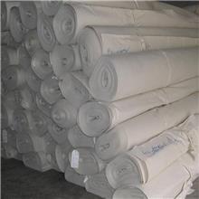 白色土工布  毛毡公路绿化养护毯  工程透水保湿布   大棚保温棉被