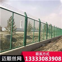 廠家定制 桃型柱圍墻護欄網 小區圍欄網 小區安全防護欄桿公園圍墻護欄