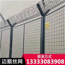 監獄護欄網定制小區 Y型柱監獄鋼網墻監獄防爬網 看守所鋼絲網圍欄 Y型柱安全防護網