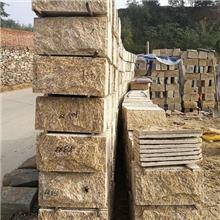 厂家现货 天然板岩 米黄色 虎皮黄 蘑菇石