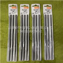 STlHL进口斯蒂尔汽油锯原厂手锉锉刀40485255型号