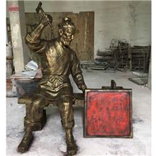 玻璃钢仿铜古代名人鲁班雕像 装修界木匠雕塑祖师摆件