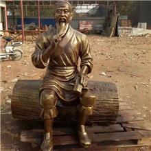 木匠祖师鲁班雕塑 坐像雕塑摆件 室外名人景观雕塑定做