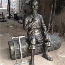 木匠雕塑鲁班铜像 古代名人雕塑摆件定做