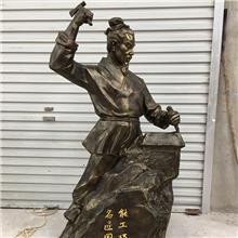 能工巧匠鲁班雕像 玻璃钢仿黄铜人物雕塑摆件 来图定制