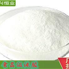 食品级纯胶厂家价格  辛烯基琥珀酸淀粉酯钠