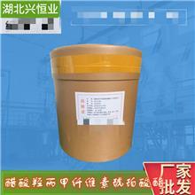 醋酸羟丙甲纤维素琥珀酸酯(HPMCAS)厂家价格