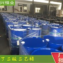 琥珀酸二乙酯厂家价格  CAS号:123-25-1