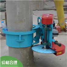 供应销售 可调节高度切桩机 宇良卡箍式切桩机 混凝土桩头切割机