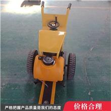 供应销售 桩头切割机 混凝土切桩机 工程手推切桩机