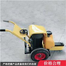 常年供应 管桩头切割机 手推路面切桩机 空心水泥柱切桩机