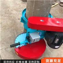 供应销售 电动桩头切割机 小型卡箍式切桩机 电线杆切桩机