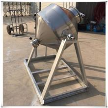 家禽飼料攪拌機 化工原料混合機 實驗室原料攪拌機