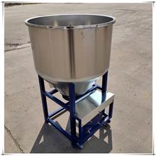 化工原料攪拌機 多功能混凝土混合機 不漏水漏料攪拌機