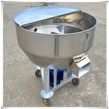 人孔蝶阀腰鼓搅拌机 食品调味料混合机 奶粉可可粉搅拌机