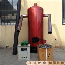 孵化场育雏取暖炉 智能控温取暖炉 蘑菇菌种培育供暖炉