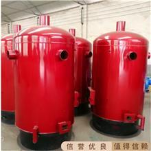 耐高温节能取暖炉 加厚内胆智能热风炉 蘑菇菌种培育取暖炉