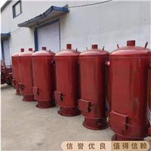 蘑菇菌类培育热风炉 无烟无压智能热风炉 大棚种植取暖炉