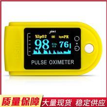 OLED外贸血氧仪手指式血氧仪呼吸监测频率PI睡眠监测OEM厂价促销
