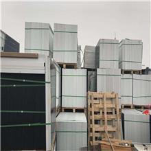 天合组件回收 降级电池板收购 太阳能光伏逆变器回收 臻苏新能源