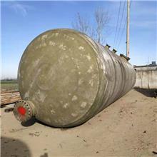 祺隆出售二手大型化工原料儲罐  二手大型玻璃鋼儲罐
