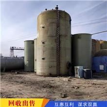 祺隆出售二手不銹鋼儲罐  二手化工原料儲罐  加工定做304不銹鋼儲罐