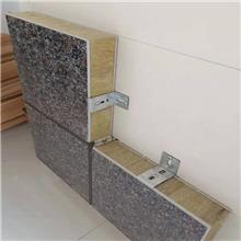 鹏俊五金建材 生产挤塑板 保温装饰板 XPS保温板 外墙装饰保温板 厂家销售 电话咨询