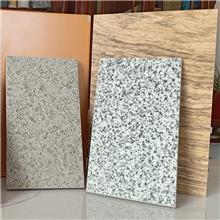 保温装饰一体化板 外墙保温装饰一体板 岩棉板 鹏俊五金建材生产厂家 支持定制