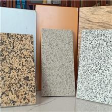生产 外墙保温装饰一体板 花彩漆外墙保温板 复合保温板 鹏俊五金建材 供应现货