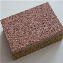 加工生产 复合装饰一体板 真石漆保温装饰一体板 岩棉保温装饰板 鹏俊五金建材