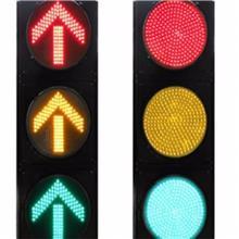 交通信号灯 LED信号灯 信号灯厂家 诚聚新能源 太阳能交通信号灯