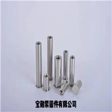 环保厂家大量现货直销碳钢镀锌盲孔压铆螺母柱,压铆螺栓,规格齐全支持订购