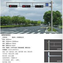 L型交通信号灯 单悬臂LED信号灯 信号灯厂家批发