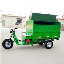 液压式电动环卫车 诚信经营 小型自装自卸环卫垃圾车 型号多样环卫箱式垃圾车 支持定制