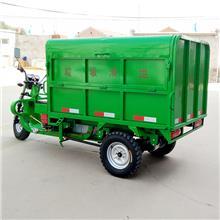 支持定制 液压式电动环卫车 诚信经营 小型自装自卸环卫垃圾车 型号多样环卫箱式垃圾车