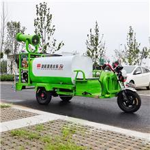 供应电动小型三轮洒水车 绿化工程高压雾炮喷洒车 雾炮洒水除尘三轮车价格